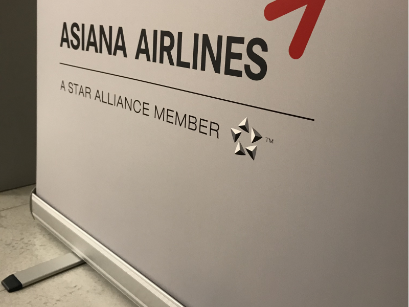 Roll-Up Personalizzato Asiana Airlines