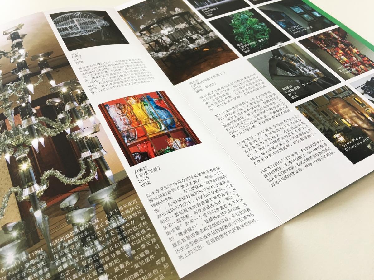 Stampa Brochure presentativa A4, Depliant, Catalogo